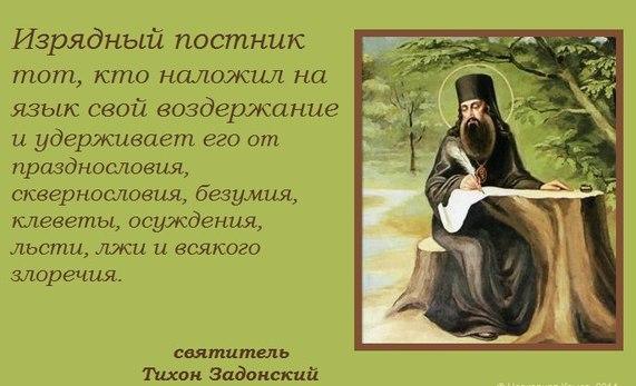 Православие как выдержать несправедлиаые упреки жены